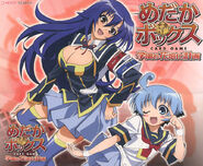 Medaka Box Plans for School Flower Garden