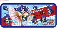 Medaka Box Keyboard Cover