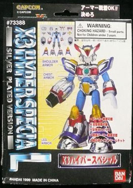 File:MegaArmorX3HyperSpecialSPV.png