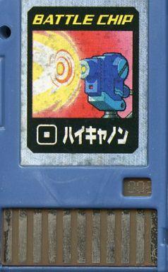File:BattleChip002.png
