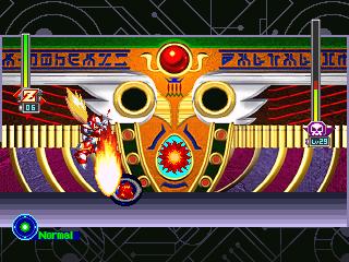 File:MMX5-Z-QuakeBlazer-RBW-SS.png