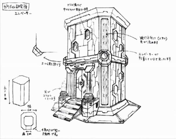 File:070 - Lab Elevator.jpg