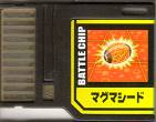 File:BattleChip555.png