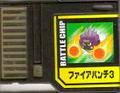 BattleChip665