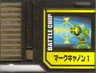 File:BattleChip524.png
