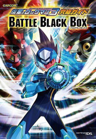 File:Ryuusei3 ultimateguide battleblackbox.jpg