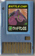 File:BattleChip256.png