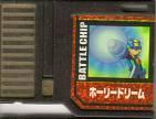 File:BattleChip819.png