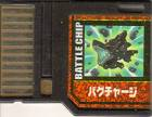 File:BattleChip822.png