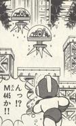 R2M445