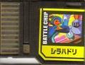 BattleChip658