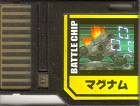 File:BattleChip606.png