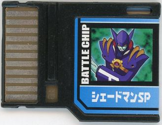 File:BattleChip773.png