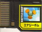 File:BattleChip542.png