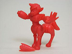 File:Centaur Man.jpg
