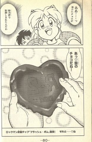 File:Rockman&Roll Valentine.jpg