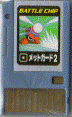 File:BattleChip089.png