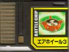 File:BattleChip644.png
