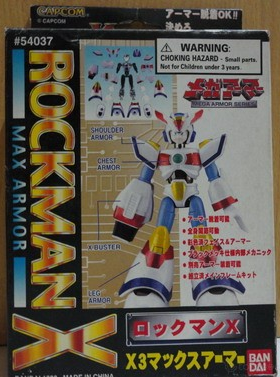 File:MegaArmorX3MaxArmor.png