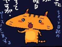 File:Hideki.png