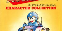 Rockman Character Collection