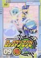 Thumbnail for version as of 02:04, September 27, 2015