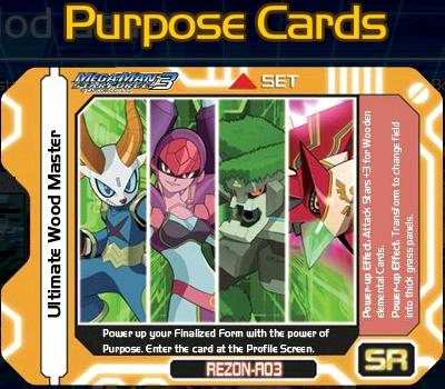 File:PurposeCard.jpg