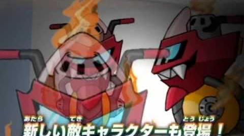Rockman ZX - Ryuusei No Rockman Rockman ZX Special DVD 4 4 HQ