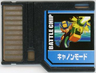 File:BattleChip793.png