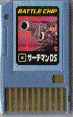File:BattleChip232.png
