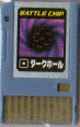 File:BattleChip082.png