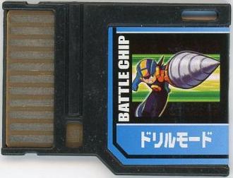 File:BattleChip797.png