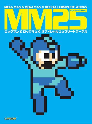File:MM25OCWCover.jpg