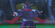 ShadowManEXE Intro