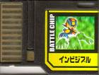 File:BattleChip645.png