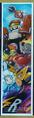 MegamixCard1.png