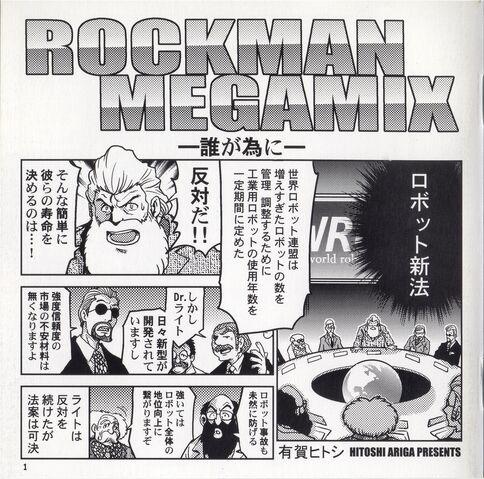File:Rockman9Manga.jpg
