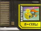 File:BattleChip597.png