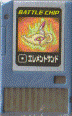 File:BattleChip128.png