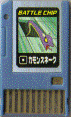BattleChip096
