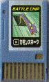 File:BattleChip096.png