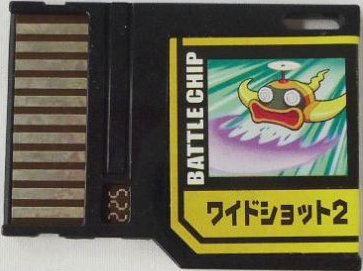 File:BattleChip522.png