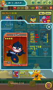 RockmanGoGo-Card-OilManP