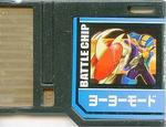 BattleChip796