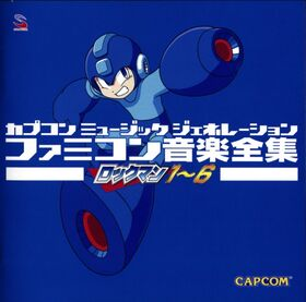 Rockman1-6 MusicCompleteWorksCDCover