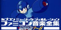 Capcom Music Generation - Famicom Music Complete Works - Rockman 1~6