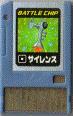 File:BattleChip007.png