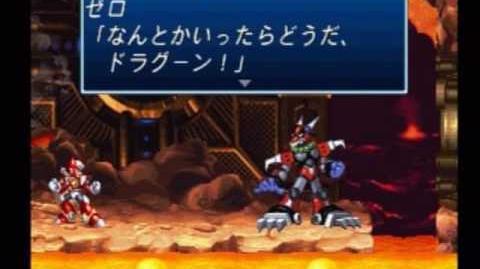 ロックマンX4 ゼロ編 マグマード・ドラグーンステージ