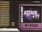 File:BattleChip702.png