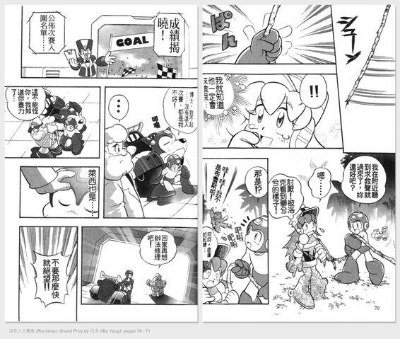 File:Megaman plum.jpg